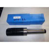 Оправка для фрезерных станков MT4-32мм